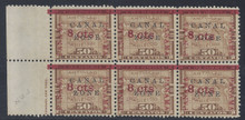 "cz014q3. Canal Zone 14c varieties in block of 6, PANAMA Ovpt in Rose Brown, Antique ""Z"" of ZONE & Antique ""L"" of CANAL Unused OG F-VF+. Rare Errors, Only 10 of each issued, in Attractive block!"