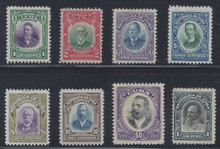 cb239e3. Cuba Republic 239-246 unused OG VF-XF. Excellent Complete Set!
