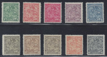 cb253c3. Cuba Republic Maps 253-262 unused OG Very Fine. Scarce Complete Set!