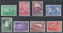 cb332e3. Cuba Republic 332-336, C22-C23 & E9 unused NH Fresh & VF-XF. Attractive Complete Set!