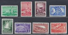 cb332e3. Cuba Republic 332-336, C22-C23 & E9 unused NH Fresh & VF-XF. Attractive Complete Set!
