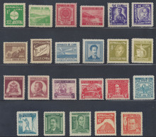 cb340e3. Cuba Republic 340-354, C24-C29 & E10-E11 unused NH Fresh & VF-XF. Scarce & Attractive Complete Set!
