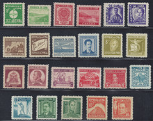 cb340e5. Cuba Republic 340-354, C24-C29 & E10-E11 unused LH Fresh & VF-XF. Scarce & Attractive Complete Set!