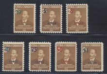 cb474e3. Cuba Republic 474 & C51-C56 unused NH Fresh & Very Fine. Choice Set!