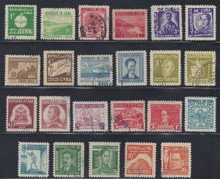 cb340e7. Cuba Republic 340-354, C24-C29 & E10-E11 used Fresh & Very Fine. Scarce Complete Used Set!