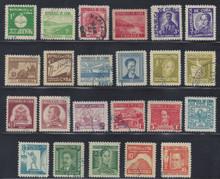 cb340e7. Cuba Republic 340-354, C24-C29 & E10-E11 used Fresh & Very Fine. Scarce Complete Used Set!