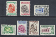 cb463c3. Cuba Republic 463-465, C44-C46 & E14 unused NH Fresh & VF-XF. Choice Complete Set!