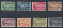cbC004c5. Cuba Republic C4-C11 unused LH Fresh & VF-XF. Choice Airmail Set Complete!