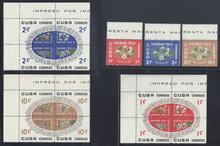 cb648c3. Cuba Republic 648-662a unused NH Fresh & Very Fine. Attractive Complete Set of blocks & singles!