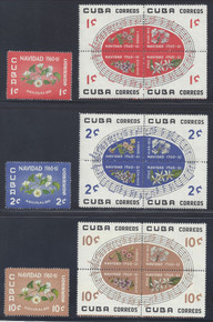 cb648c5. Cuba Republic 648-662a unused LH Fresh & Very Fine. Attractive Complete Set of blocks & singles!