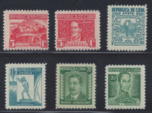 cbC024e5. Cuba Republic C24-C29 unused LH Fresh & Very Fine. Attractive Airmail Set Complete!