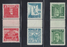 cbC024e7. Cuba Republic C24-C29 Gutter Pairs unused LH/NH Fresh & VF-XF. Scarce & Attractive Airmail Se-Tenant Gutter Pairs Complete!
