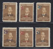 cbC051e5. Cuba Republic C51-C56 unused LH Fresh & F-VF+. Nice Airmail Set!