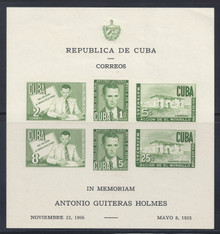 cbC049d3. Cuba Republic Souvenir Sheet C49b (Edifil 471) Unused LH Very Fine. Scarce Green Imperf Sheet!