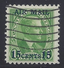 czc02b3. Canal Zone C2, used, Very Fine. Scarce & Attractive!