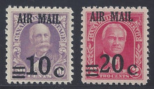 czc04b3.  Canal Zone C4-C5, unused, Never Hinged, Post Office Fresh & Very Fine. Choice set!