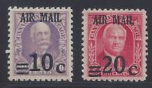 czc04b5. Canal Zone C4-C5, unused, Lightly Hinged, Fresh & Very Fine. Handsome set!