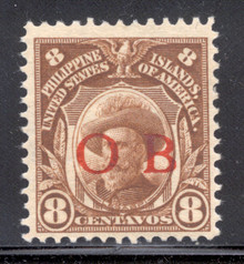 "piob264d3. Philippines 264 variety with Red Constabulary ""OB"" Overprint. Unused, LH, Fresh & Very Fine. Scarce Red ""Bandholtz OB"" Overprint Only 100 Issued!"
