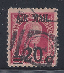 "czc05e5. Canal Zone C5a, Dropped ""2"" variety, used, Very Fine. Scarce used error!"