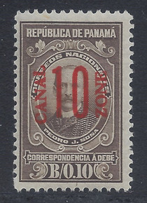 czj09c3. Canal Zone J9 Unused NH Very Fine. Post Office Fresh and Choice!