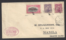 pif024c. PHILIPPINES FFC #24c (old #28) APARRI 5-15-28 TO MANILA 5-15-28 WITH 292(2) & O2. SCARCE ONLY 83 CARRIED!