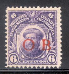 "piob263d3. Philippines 263 variety with Red Constabulary ""OB"" Overprint. Unused, Never Hinged, Fresh & F-VF+. Scarce ""Bandholtz OB"" Overprint Only 100 Issued!"