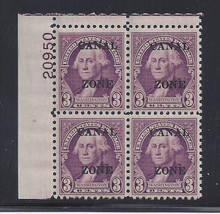 cz115f3. Canal Zone 115 Plate Block Unused NH VF-XF. Choice Example of Desirable Plate!