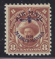 pic04c3. Philippines C4 unused NH(ST) F-VF. Fresh & Desirable!