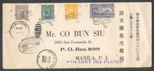 pif015y. PHILIPPINES FFC 15y (OLD #17r & 17s) ILOILO 2-23-27 to CEBU 3-2 to MANILA 3-4 with E5, 292, 297 & 298. SCARCE US ARMY SURVEY FLIGHT ONLY ABOUT 45 COVERS FLOWN!