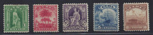 cb227c5. Cuba 227-231 unused OG F-VF+. Attractive Example of this Difficult  Set!