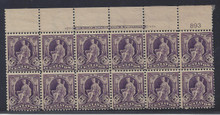 cb229e5. Cuba 229 Plate Block unused OG Ave-Fine. Scarce and Desirable Plate!