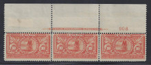 cbE2e5. Cuba Special Delivery stamp E2 Imprint and Plate strip unused OG Fine Minor Defects. Scarce & Desirable!