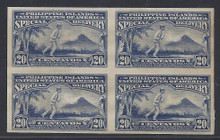 pie6e7. Philippines Special Delivery stamp E6a block of 4 unused OG (intevenleaving adhering) VF-XF. Scarce 1925 shade!