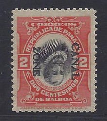 cz039e1. Canal Zone 39e Inverted Center & Overprint Unused OG VF-XF. Scarce & Attractive example of this striking Error!