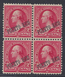 pr216c8. Puerto Rico 216 block of 4 unused NH F-VF. Fresh & Bright!