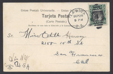 cz022o2. Canal Zone 22 LA BOCA 9-28-1907 on PPC to US. Nice use of Elusive town cancel!