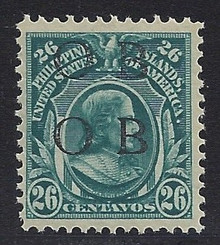 "piob269b3. Philippines 26c Carriedo 269 variety with Double Black Constabulary ""OB"" Overprint. Unused, NH, Fresh & Very Fine. Very Scarce Double ""Bandholtz OB"" Overprint Only 100 Issued!"