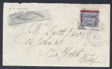 cz002g3. Canal Zone 2 on Panama Railroad Company cover GORGONA 7-12-04 to New York. Scarce post office cancel on Lovely First Issue cover!