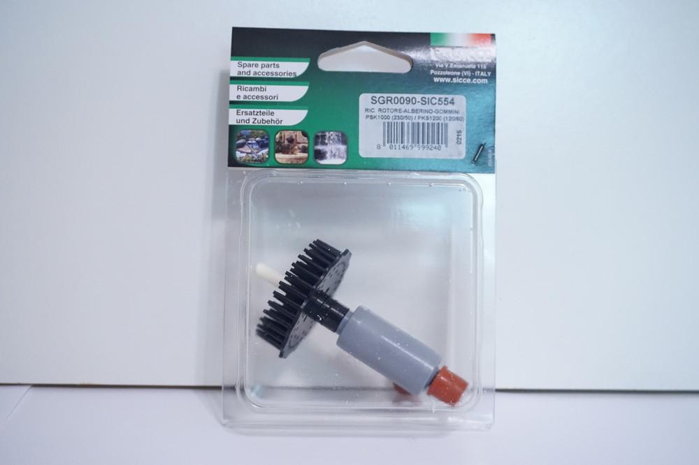 Sicce PSK-1200 Skimmer pump replacement