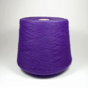 Tammark™ Purple Acrylic Yarn (Based on $10.20 lbs.)