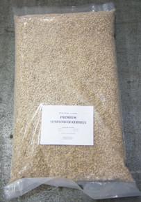Sunflower Kernels 20 lb +Freight