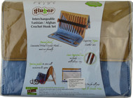 "Knitter's Pride Ginger 12-Pack 24"", 32"" & 40"" Interchangeable Tunisian / Afghan Crochet Hooks Set"