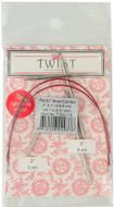"ChiaoGoo Tools Twist Short 2"" & 3 "" Mini Interchangeable Circular Knitting Combo Pack (Size US 1.5 - 2.5 mm)"