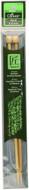 "Clover Tools Takumi Bamboo 2-Pack 9"" Single Point Knitting Needles (Size US 8 - 5 mm)"