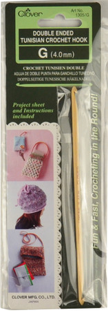 Clover Tools Double Ended Tunisian Crochet Hook (Size US G-6 - 4 mm)