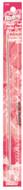 "Susan Bates Silvalume 10"" Double-Ended Aluminum Afghan / Tunisian Crochet Hook (Size US G-6 - 4 mm)"