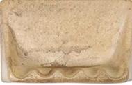 Cast Stone Noce Soap Dish| Stone | 33-020