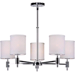 Five Light Chandelier G9 Base 50W Included Polished Chrome Finish | 045923610660