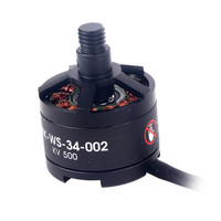 Walkera Scout X4 Brushless Motor (levogyrate thread)