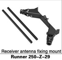 Walkera Runner 250 Receiver Antenna Fixing Mount Runner 250-Z-29